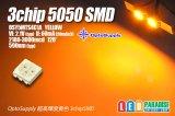 OptoSupply黄色 5050 3chipSMD