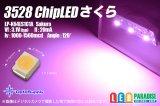 3528さくら色 LP-K64LS1C1A