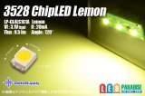 3528 Lemon LP-CL4LS1C1A