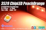 3528 PeachOrange LP-CG4LS1C1A