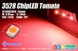 3528 Tomato LP-CC4LS1C1A