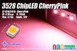 3528 CherryPink LP-CF4LS1C1A
