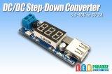 DC/DCコンバーター6.5-40Vto5V2AUSB