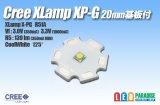 CREE XP-G 白色 20mm基板付き