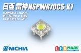 日亜 NSPWR70CS-K1 白色 b6P8 雷神