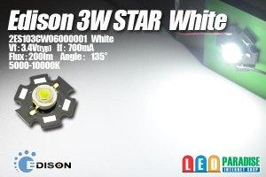 画像1: Edison 3WStar白色 2ES103CW06000001