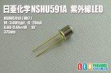 日亜 NSHU591A 紫外線LED