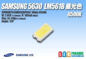 画像1: SAMSUNG 5630 LM561B 4極 6500K