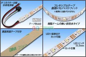 画像2: NeoPixel RGB/W テープLED 5m/150LED