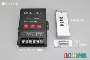画像2: 5-24V対応RGBコントローラー