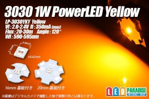 画像1: 3030 1W PowerLED Yellow LP-3030YKY