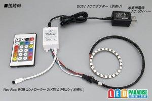画像3: NeoPixelRGB RING WS2812B