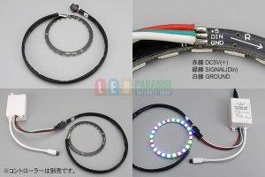 画像2: NeoPixelRGB RING WS2812B