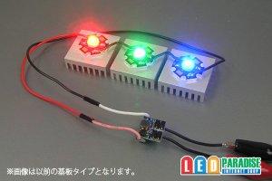 画像2: PowerLED Driver OSMR16-W1231