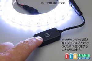 画像2: ミニタッチ式調光スイッチ 2A