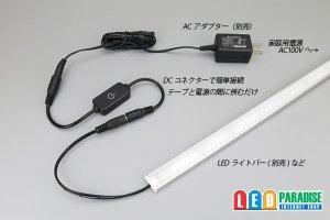 画像3: ミニタッチ式調光スイッチ 2A