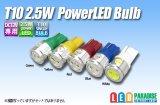 T10 2.5W PowerLED Bulb