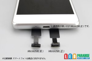 画像4: Qiワイヤレス充電 レシーバー