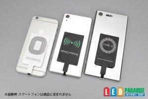 画像3: Qiワイヤレス充電 レシーバー