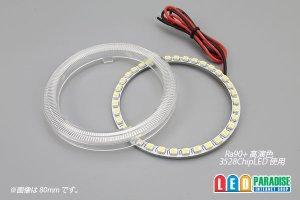 画像2: LED イカリング 白色