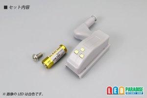 画像2: LED キャビネットヒンジライト