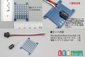 画像3: Mini NeoPixel Matrix Panel 8×8