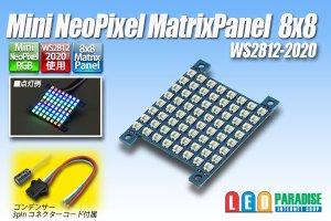 画像1: Mini NeoPixel Matrix Panel 8×8