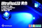 UltraFluxLED青色 LP-B56LZ2C1P