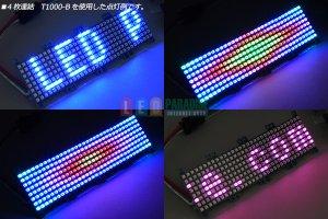 画像5: Mini NeoPixel Matrix Panel 8×8