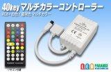 40KEY RGBマルチカラー専用コントローラー