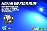 Edison 1WStar青色 2ES101BX00000001