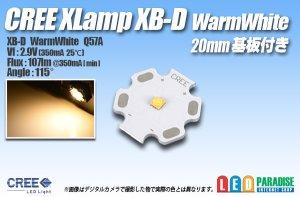 画像1: CREE XB-D WarmWhite 20mm基板付き