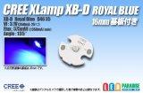 CREE XB-D ROYALBLUE 16mm基板付き