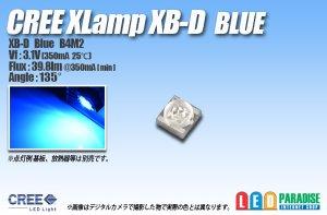 画像1: CREE XB-D BLUE