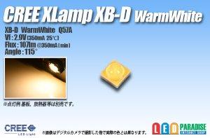 画像1: CREE XB-D WarmWhite