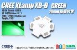 CREE XB-D GREEN 20mm基板付き