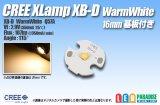 CREE XB-D WarmWhite 16mm基板付き