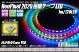 NeoPixel 2020 極細テープLED 1m/120LED