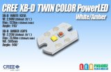 CREE XB-Dツインカラー PowerLED White/Amber