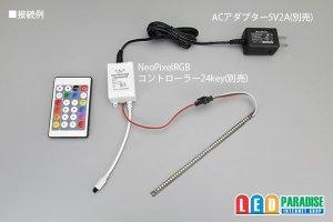 画像3: Mini NeoPixel LightBar