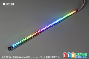 画像4: Mini NeoPixel LightBar