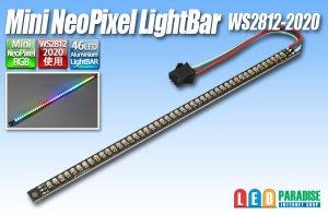 画像1: Mini NeoPixel LightBar