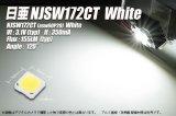 日亜 NJSW172CT 白