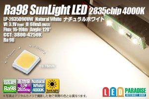画像1: Ra98 SunLightLED 2835チップLED 4000K