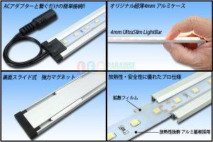 画像2: Ra98 SunLight UltraSlim LightBar 12LED/18cm
