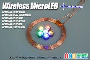 画像1: ワイヤレス マイクロLED