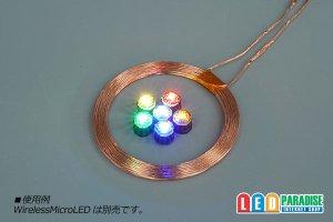 画像2: ワイヤレス マイクロLED 送電モジュール