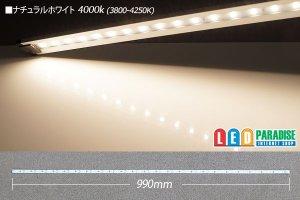 画像2: Ra98 太陽光ライトユニット