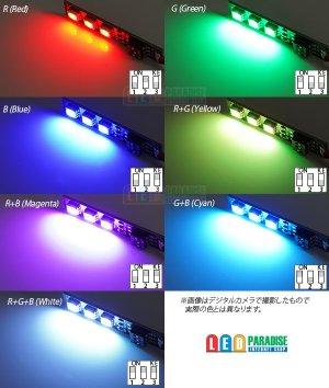 画像2: 7色切替 5050 RGB 3LED基板