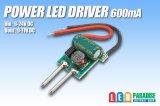 降圧タイプ定電流ユニット600mA